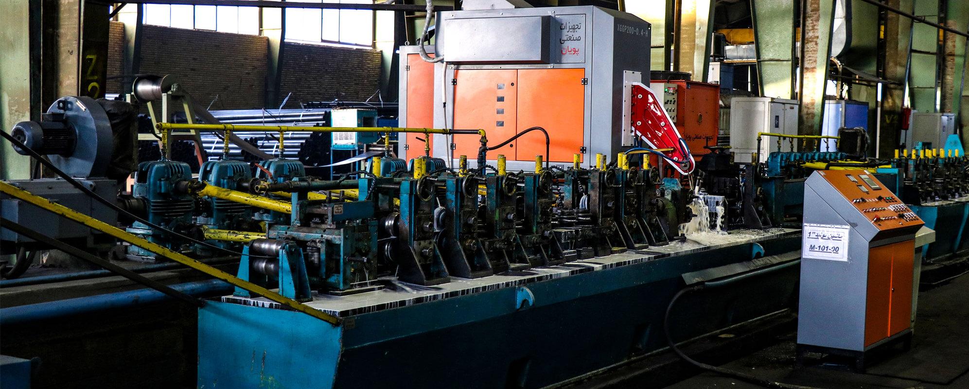 کیهان رولینگ ، تولید کننده انواع لوله ، پروفیل و مقاطع پروفیلی